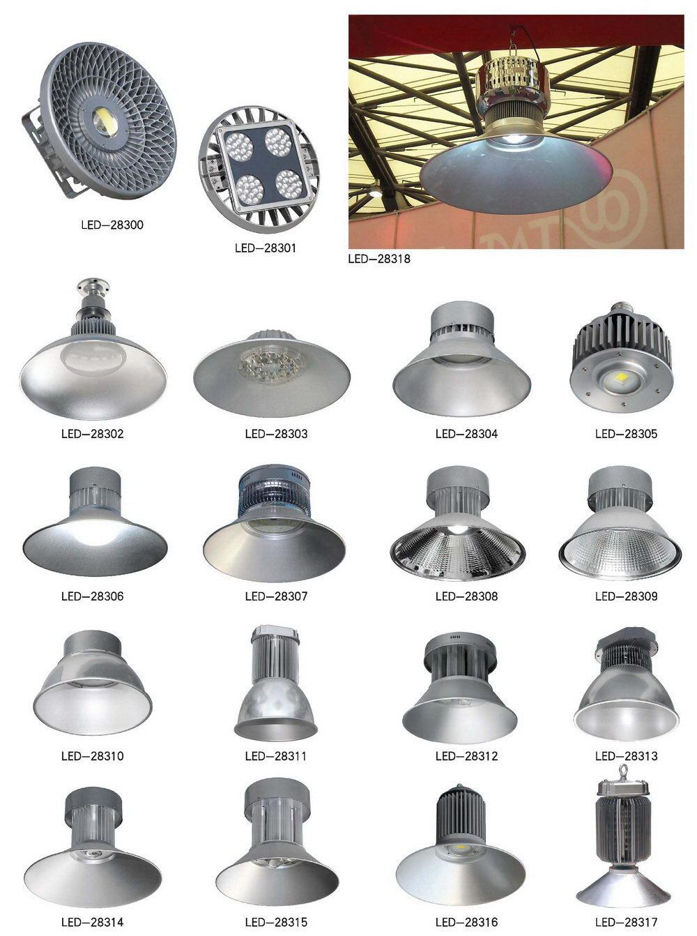LED灯系列-2830