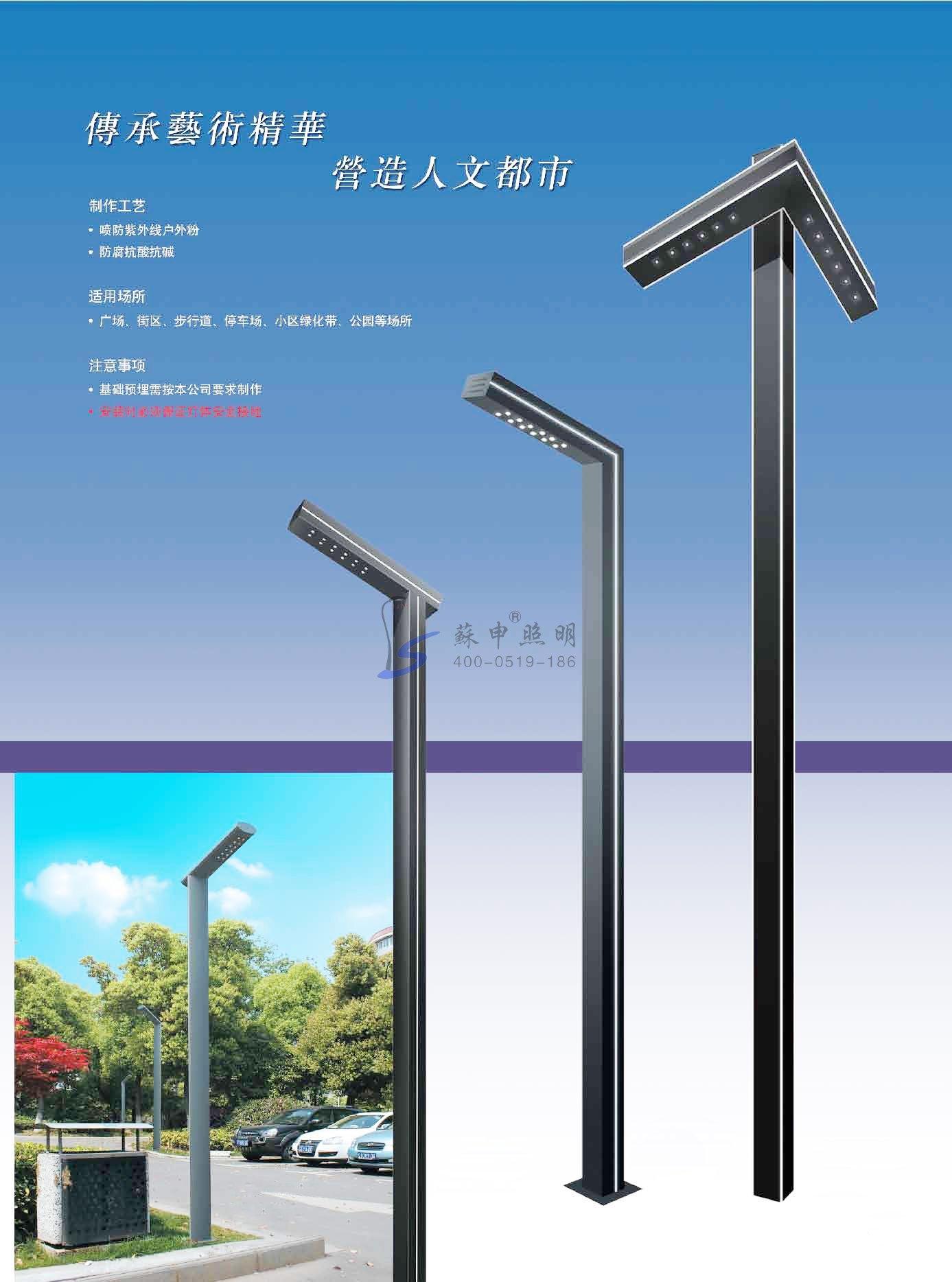 庭院灯系列-L100