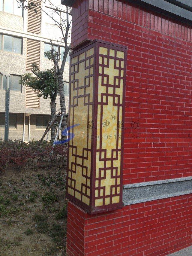 墙壁灯系列-Y15
