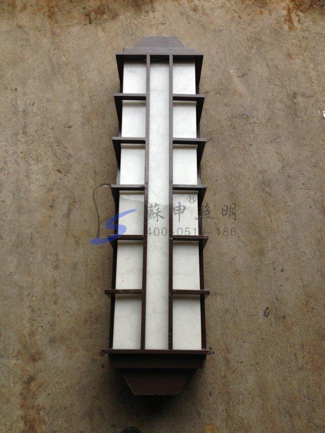 墙壁灯系列-Y14